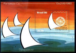 BRASIL BRAZIL 1980 TOURISM FORTALEZA CEARA WINDSURF  S/S MNH  YV BL 41 Mi 42