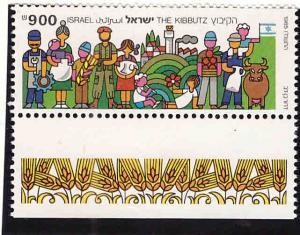 ISRAEL Scott 921 stamp 1985 MNH** Kibbutz stamp with tab