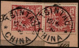 Germany 1898 China TSINTAU Kiautschou V47 Vorlaufer Forerunner Stamp 85240