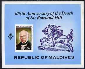 Maldive Islands 1979 Rowland Hill death Anniversary 10R m...