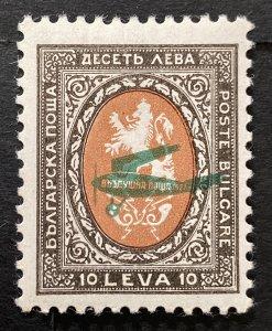 AlexStamps BULGARIA #C3 VF Mint