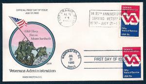 UNITED STATES FDC 15¢ Veterans Admin DUAL 1980 Collins H-P