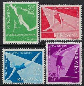 Romania Scott 1155-1158 Mint Never Hinged