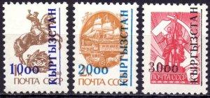 Kyrgyzstan. 1993. 13-15. Standard. MNH.