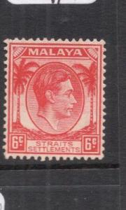 Malaya, Straits Settlements SG 252 MOG (3ddo)