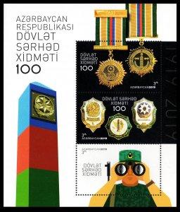 2019 Azerbaijan 1452-1454/B224 100 years of the border service of Azerbaijan