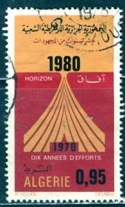 Algeria; 1974: Sc. # 526: O/Used Cpl. Set