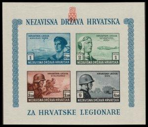 ✔️ CROATIA 1943 - SOLDIERS AVIATION - IMPERF - SC. MS B37 ** MNH OG [CRB005B]
