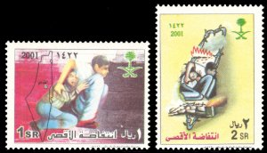 Saudi Arabia 2001 Scott #1314-1315 Mint Never Hinged