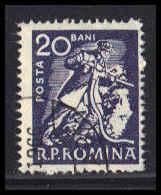 Romania CTO NH Just Clears ZA6850