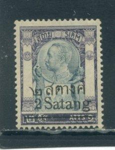 Thailand 129  Used thin cgs