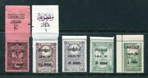 x351 - MESOPOTAMIA 1919 INDIA IEF D in Mosul Turkey Stamp 5 Value (2 Tabs) MNH