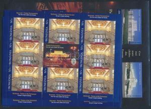 Romania stamp Parliament Bucharest mini sheet set + block 2011 MNH WS189458