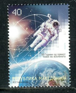 106 - MACEDONIA 2011 - 50 Years Since the First Man in Space - Gagarin - MNH Set