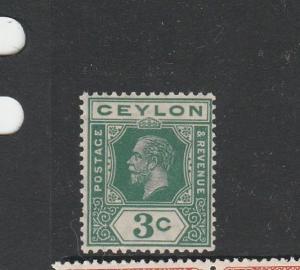 Ceylon 1921/32, SCA, 3c Green Wmk INV LMM SG 339w