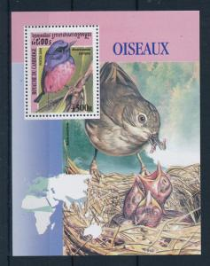 [29935] Cambodia 2000 Birds Vögel Oiseaux Ucelli  MNH Sheet