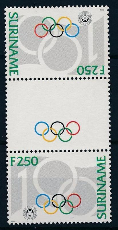 [63225] Suriname 1994 100 Years of Olympic Committee Gutter Pair  MNH