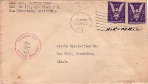 United States Ships 3c Win the War (2) 1943 U.S. Navy U.S.S. YMS 135 Type 7z ...