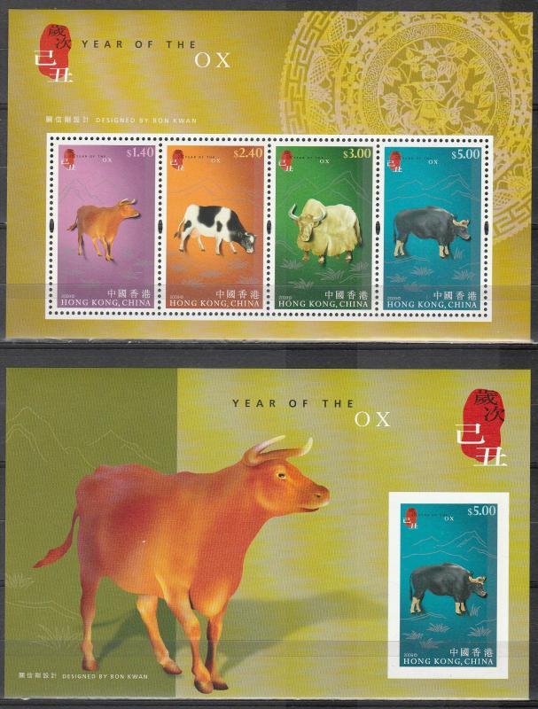 Hong Kong #1346a-1346b  MNH CV $5.35 (A17582L)