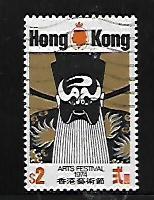 HONG  KONG,298, USED, ARTS FESTIVAL '74