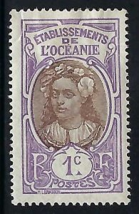 French Polynesia 21 MOG T572-1
