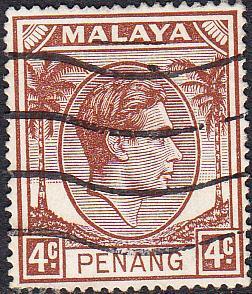 Malaya - Penang  #6 Used
