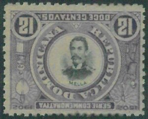 88718 - DOMINICANA -  Yvert #  114  ERROR: Inverted  Center -   MINT MH Hinged