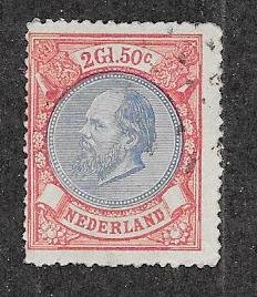 Netherlands  #33  2g 50c  rose & ultra  (U) CV $105.00