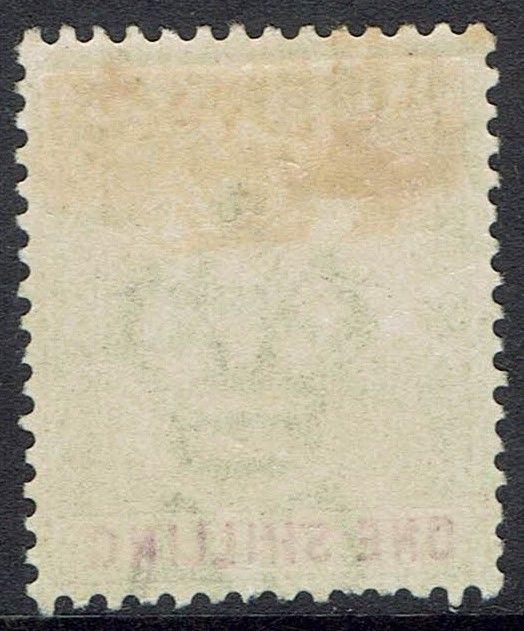 GIBRALTAR 1898 QV 1/-