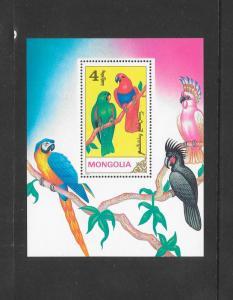 BIRDS - MONGOLIA PARROTS #1903  MNH