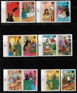 1980 Belize 513-20 complete Sleeping Beauty set with labels MNH