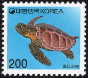 South Korea 1722 - Mint-NH - 200w Sea Turtle (1994) (cv $2.00)