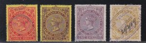 Cape of Good Hope Revenue Stamps, 4 Used Stamps