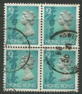 STAMP STATION PERTH Hong Kong #646 QEII Definitive Issue Used Block of 4CV$2.40.