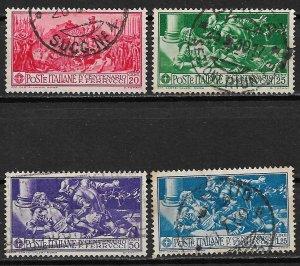 1930 Italy 242-5 Tuscan Warrior Francesco Ferruco used set of 4