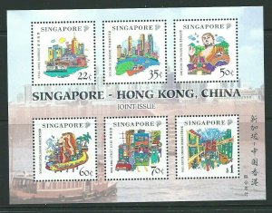 SINGAPORE SGMS997 1999 SINGAPORE-HONG KONG JOINT ISSUE MNH
