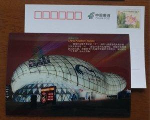 China Aviation Pavilion Architecture,CN 09 2010 Shanghai World Exposition PSC