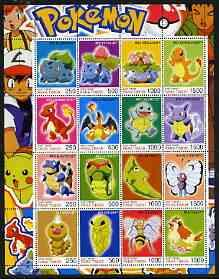 Timor (East) 2001 Pokemon #01 (characters nos 1-16) perf ...
