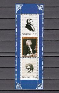 Tatarstan, 2001 Russian Local. Composer Beethoven sheet of 3.