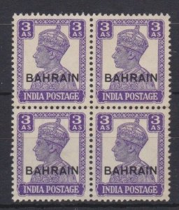 BC590) Bahrain 1942 KGVI 3a Bright Violet overprint on India SG45 in a MUH