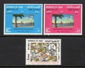 Iraq 1970 National Development Airmail Set MNH #C34-36