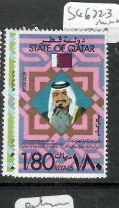 QATAR (PP0106BB)  SG 622-3    MNH