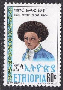 ETHIOPIA SCOTT 757