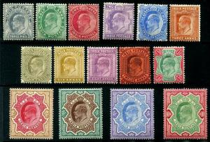HERRICKSTAMP INDIA Sc.# 60-74 Scarce Set, High Values (15) Hinged