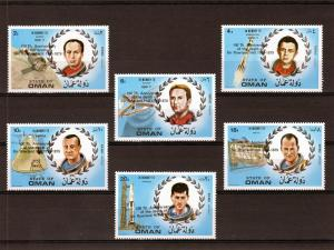Oman 1979 Space ovpt.100th.Ann.Sir Rowland Hill Set(6)Perf.