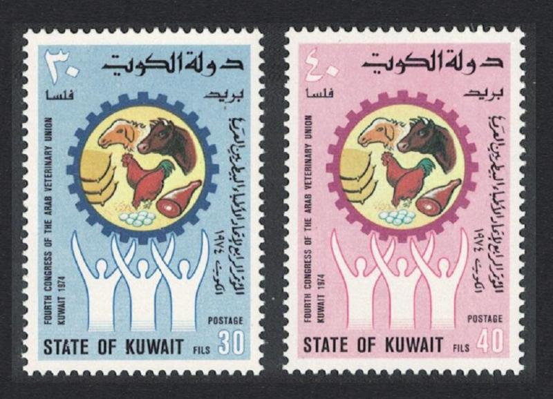 Kuwait Cattle Poultry Birds Food Arab Veterinary Union 2v SG#616-617
