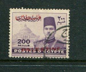 Egypt #N18 Used
