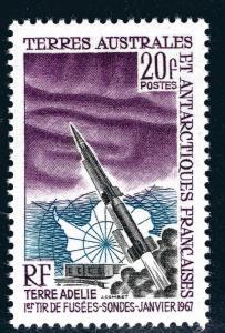 FSAT Antarctic 1st space rocket Launch issue (SC #29) VF MNH Cat $29...Premier!