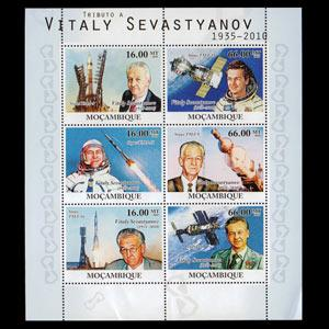MOZAMBIQUE 2010 - Scott# 2133 Sheet-Soviet Cosmonaut NH