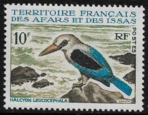 Afars & Issas #310 MNH Stamp - Bird